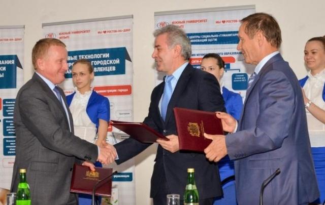В Ростове подготовят городских служащих будущего