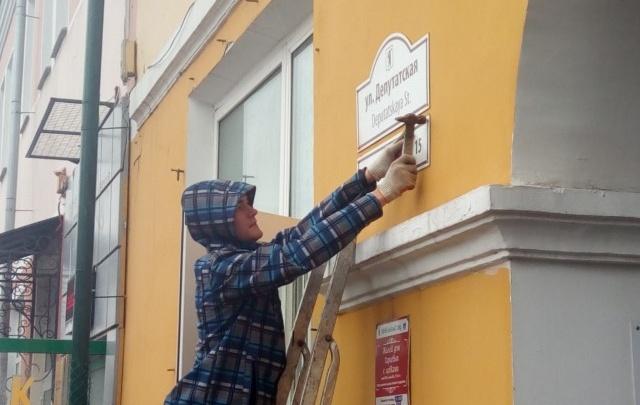 Названия улиц в центре Ярославля напишут по-английски: как будет звучать