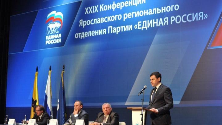 Партия власти определилась с кандидатом на выборы ярославского губернатора