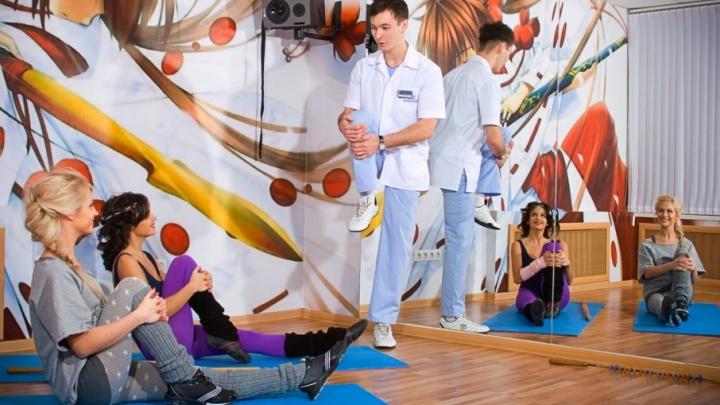 Курорт для суставов: в Matrёshka Plaza помогут избавиться от артрита и артроза