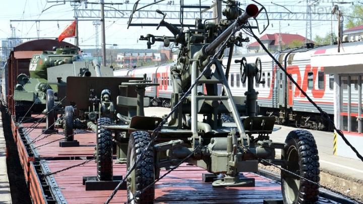 Поезд-музей «Армия Победы – 2017» прибудет сегодня на тюменский ж/д вокзал