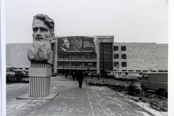 Завод «Атомммаш»