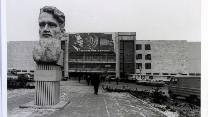 Декады Тихого Дона: 1977–1987 годы