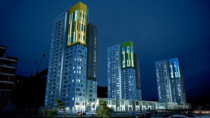 «Талан» украсит Пермь инновационной динамической подсветкой