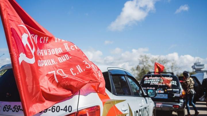 День Победы в Архангельске встретят мото и автопробегом