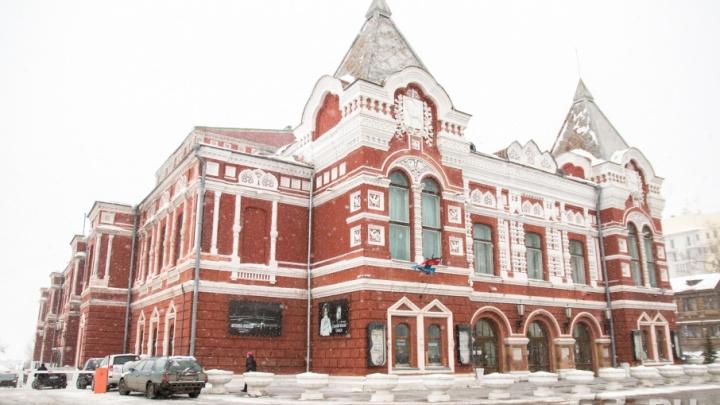 Минкульт РФ поможет реконструировать театр драмы в Самаре