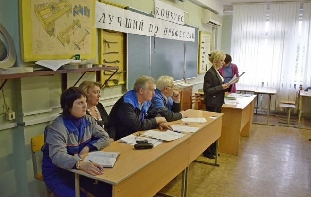 На ВМК «Красный Октябрь» стартовал конкурс профессионального мастерства