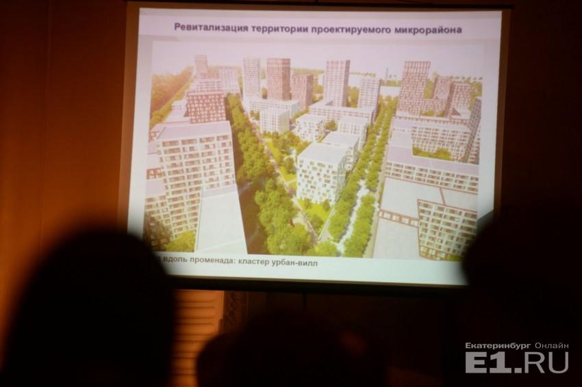 Малоэтажные дома и есть урбан-виллы.