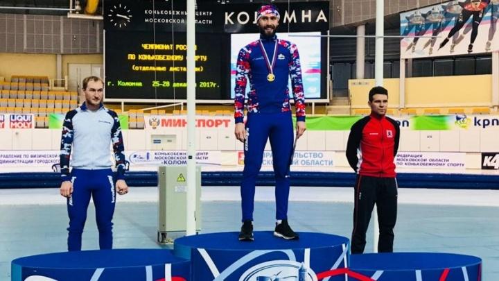 Конькобежец Александр Румянцев завоевал второе подряд золото чемпионата России