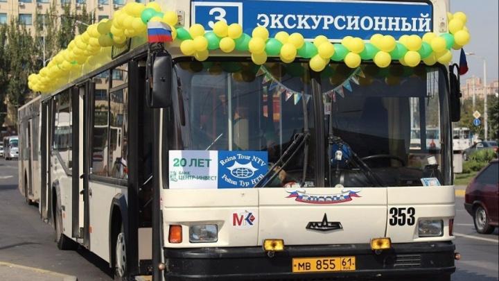 Два экскурсионных автобуса поедут по Ростову в День города