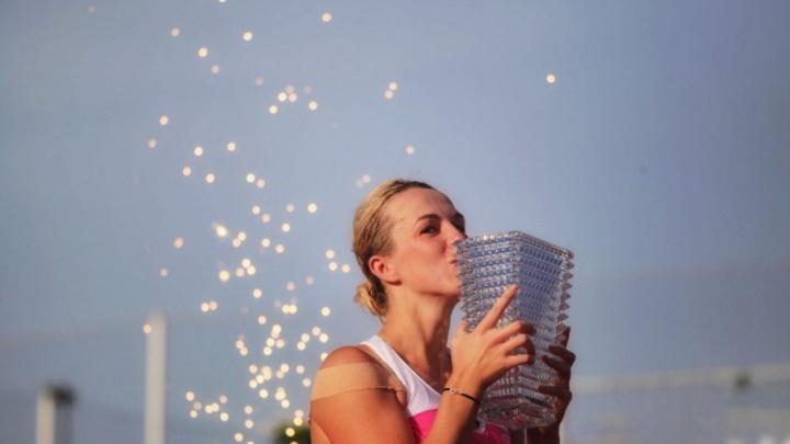 Самарская теннисистка Анастасия Павлюченкова выиграла турнир в Страсбурге