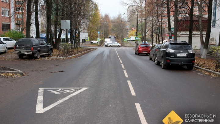 В Ярославле не приняли свежий ремонт на двух улицах