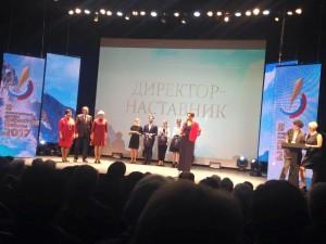 "Лауреатов в номинации ""Директор-наставник"" объявляла Екатерина Сибирцева."