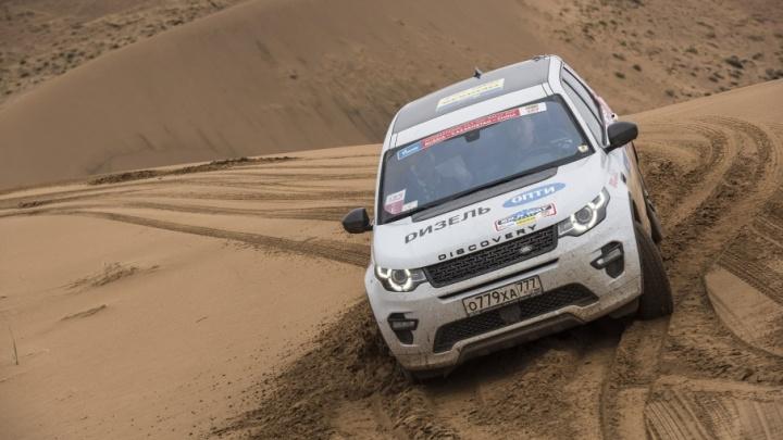 Как заправиться и выиграть Land Rover