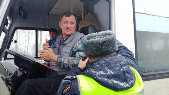 Гаишники и чиновники устроили облаву на маршрутчиков: итоги рейда