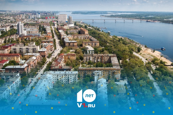 V1.ru – 10 лет!