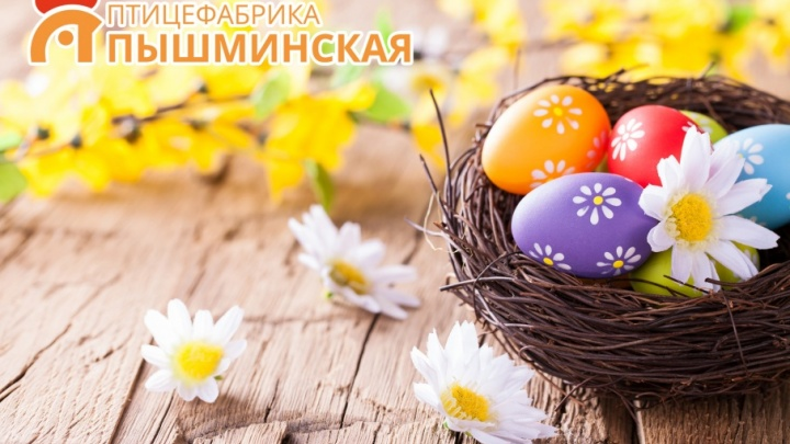 В тюменских магазинах появилась освященная продукция к празднику светлой Пасхи