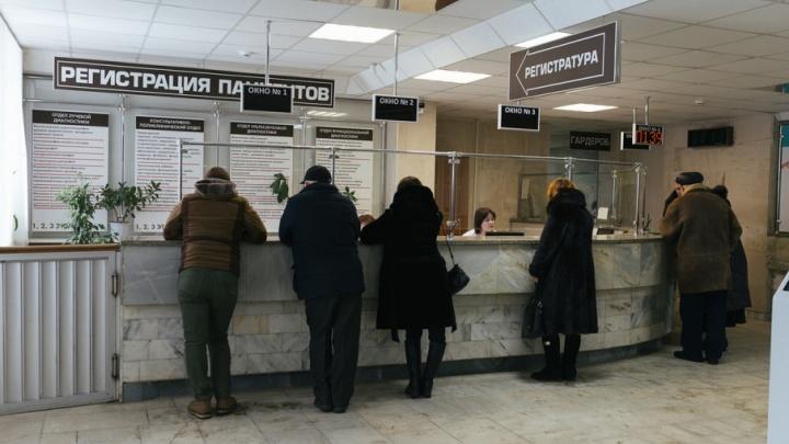 Верный подход к лечению: укрепить здоровье в Самарском диагностическом центре