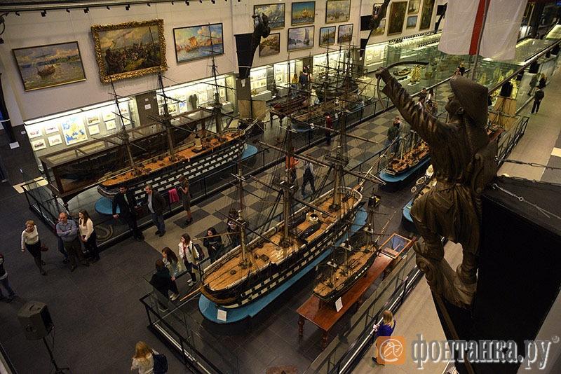 Военно-морской музей