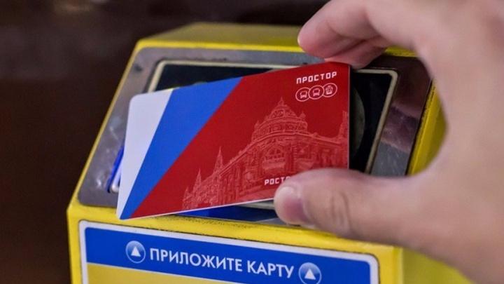 Сами виноваты: ростовчанам советуют прикладывать транспортные карты к валидатору только один раз