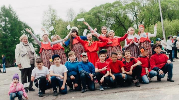 Школьников Прикамья приглашают встать в «Самый дружный хоровод»