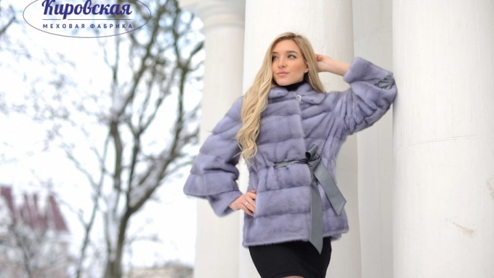 Кировские шубы в Ярославле: выставка и скидки 30% от производителя