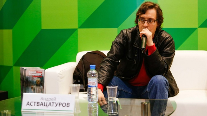 В День библиотек в Архангельске выступит известный петербуржский писатель Андрей Аствацатуров