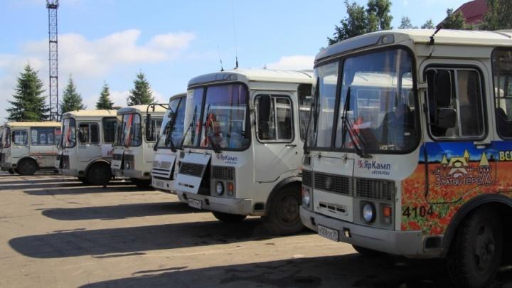 Школы Архангельской области получат 18 новых автобусов