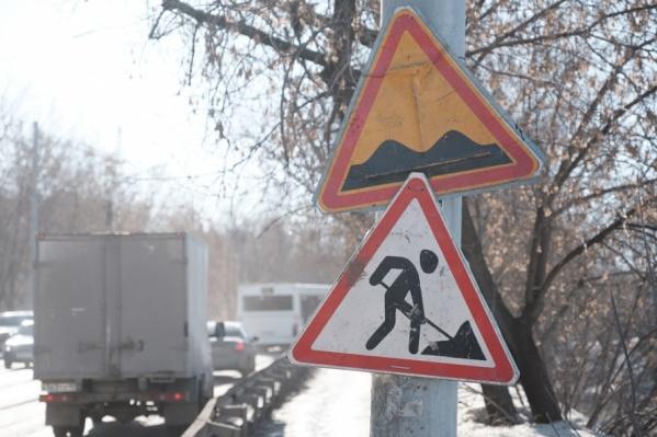 Ремонт дороги от улицы Старцева до Восточного обхода начнут весной 2018 года