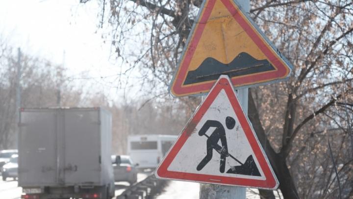 В Перми летом дополнительно отремонтируют четыре улицы. Карта