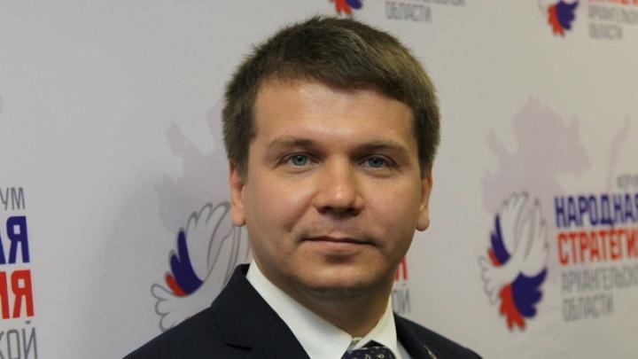 За стратегическое развитие Поморья будет отвечать петербуржец