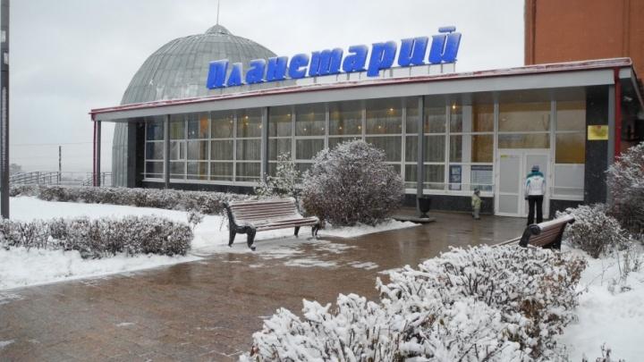 Власти Перми планируют реконструировать Дворец молодежи и планетарий