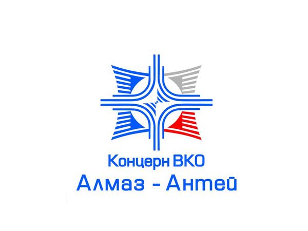 Пресс-служба АО «Концерн ВКО «Алмаз – Антей»