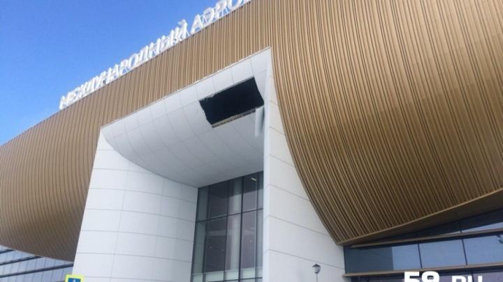 В новом терминале пермского аэропорта обрушилась плитка над главным входом