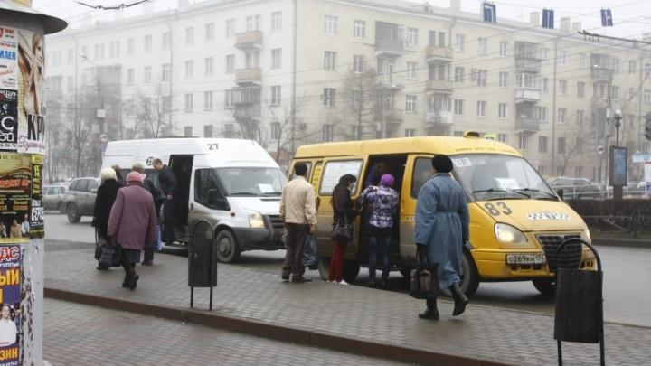 Работу маршруток в Челябинске пересмотрят после инцидента с оплатой проезда ребёнком