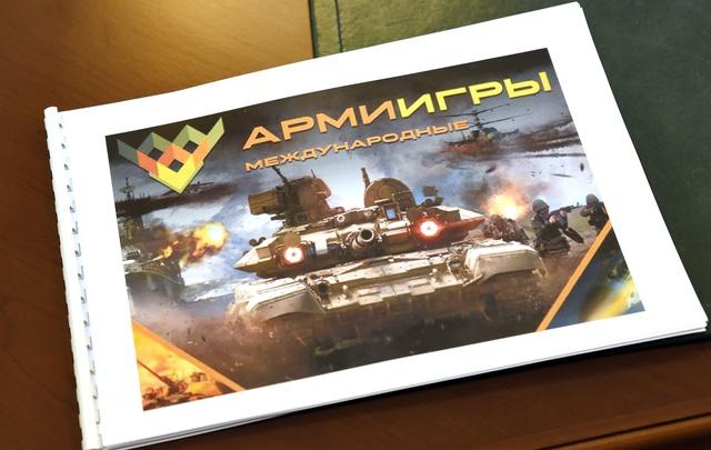 Этим летом Тюмень примет Армейские международные игры – 2017