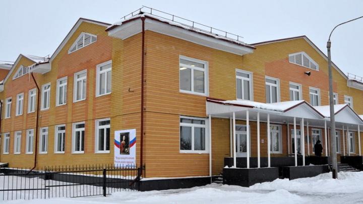В Ломоносово открылось новое здание косторезной школы