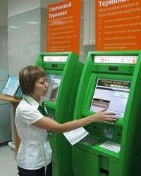 ЮЗБ Сбербанка увеличил число устройств самообслуживания почти на 40%