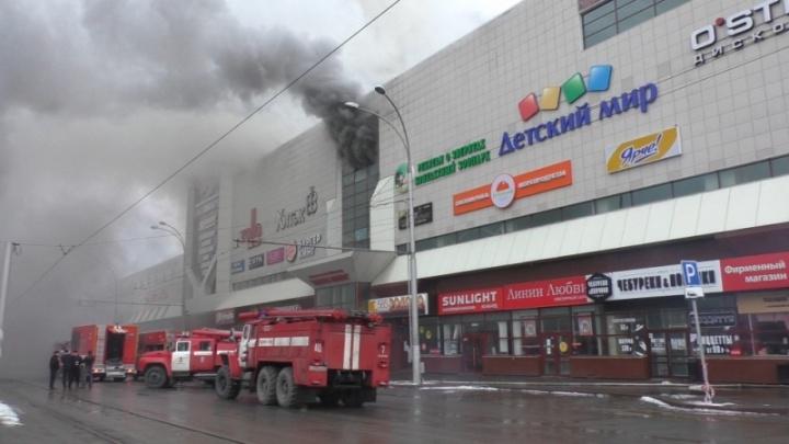 В Ростове пройдет панихида по погибшим при пожаре в Кемерово