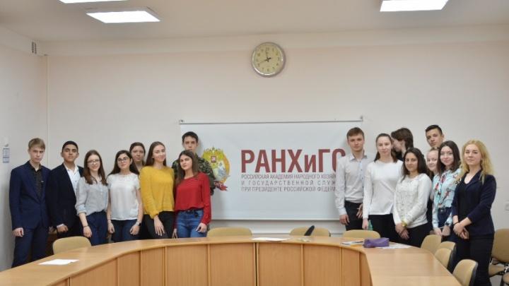 В ЮРИУ РАНХиГС прошла серия форсайт-сессий для юных лидеров школьного самоуправления