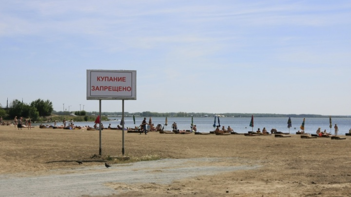 В Челябинске закрыли для купания несколько городских пляжей