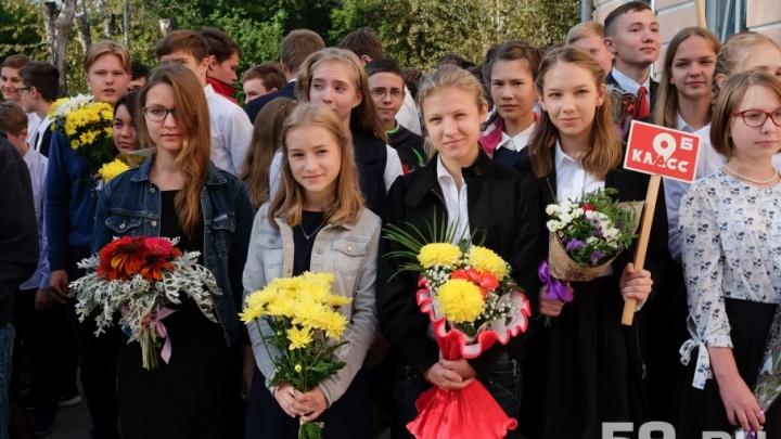 Пермские школьники встретили День знаний: репортаж с торжественной линейки