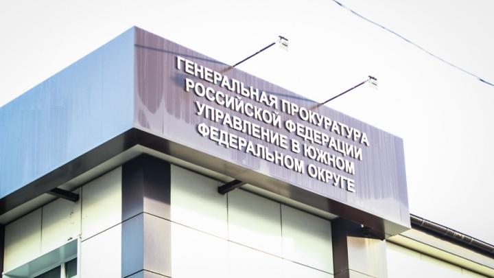 В Ростове высокопоставленный чиновник Госстройнадзора пойдет под суд за взятку в 250 тысяч рублей