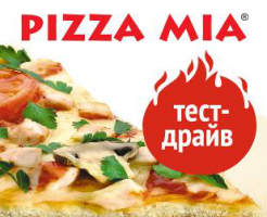 Жителей Перми приглашают протестировать новый ресторан