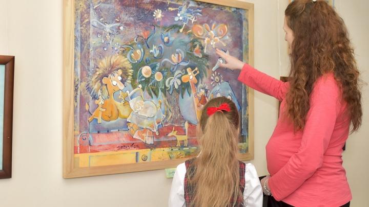 Пастельные мелки, гуашь и бумага: тюменцам покажут «Зелёную планету глазами детей»