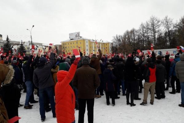 Встреча прошла на площади Труда
