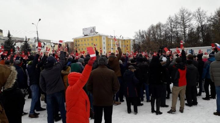 Сторонники Навального пустили красную волну в центре Ярославля