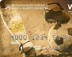 Ханты-Мансийский банк выпустил карты в честь чемпионата мира по футболу