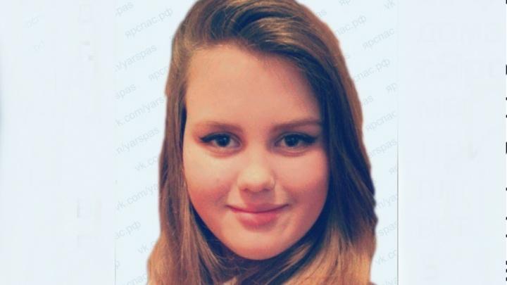 В Ярославле разыскивают 13-летнюю Кристину Маринину