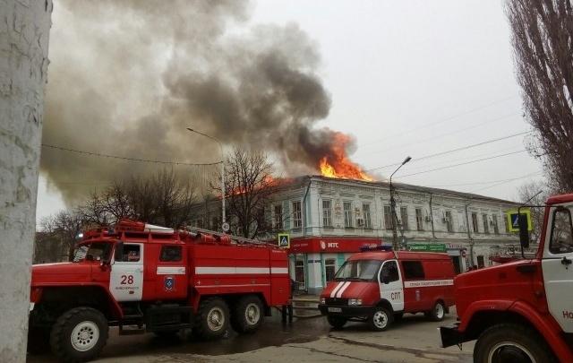 На главврача поликлиники Новочеркасска завели дело из-за пожара